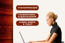 Сделаю копирайт 3 - kwork.ru