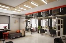 Бизнес план для инвестора 10 - kwork.ru