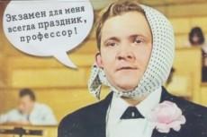 Помогу в решении учебных и-или научных задач по высшей математике 49 - kwork.ru