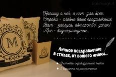 Логотип-бомбу со смыслом 5 - kwork.ru