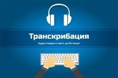Тестирую сайты , программы , приложения 25 - kwork.ru