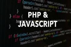 Напишу скрипт на php или js 14 - kwork.ru