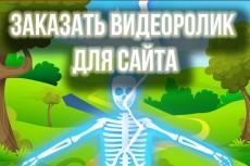 оптимизирую, устраню ошибки, доработаю ваш сайт 3 - kwork.ru