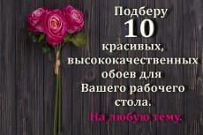 Сделаю 15 стильных картинок из Ваших фото для соц. стей, блога, сайт 32 - kwork.ru