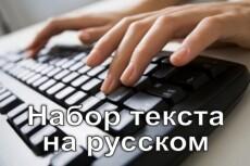 Дизайн логотипа 3 варианта 8 - kwork.ru