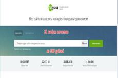 Создание отчета с использованием ABC, RFM, XYZ и других моделей 11 - kwork.ru
