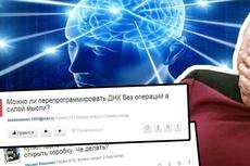 Размещу вашу статью с вечными ссылками на сайте Тиц 40 PR 3 27 - kwork.ru