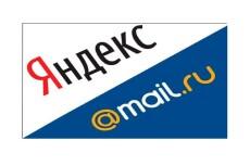 Создам почтовый ящик 18 - kwork.ru