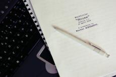 Напишу сценарий визитной карточки участника, команды 23 - kwork.ru