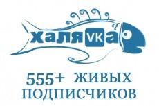 Установлю Яндекс карту  на сайт 3 - kwork.ru