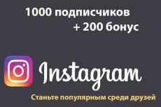 Зарегистрирую и настрою хостинг + 1 месяц хостинга в бонус 34 - kwork.ru