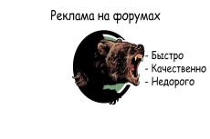 Естественная ссылка в блоге о туризме - мой текст и  ваша 1 ссылка 20 - kwork.ru