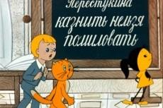 Отредактирую художественный текст 12 - kwork.ru