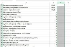 Создам любой калькулятор или форму подбора для сайта на JS и Jquery 6 - kwork.ru
