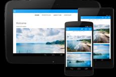 Создам Android приложение для сайта + публикация 9 - kwork.ru