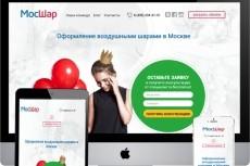 Верстка html + CSS из PSD 29 - kwork.ru