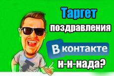Подключу оплату robokassa на лединг LPmotor 18 - kwork.ru