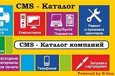 Продам три строительных портала 8 - kwork.ru