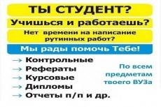Подборка 8 игр для досуга с детьми 27 - kwork.ru