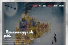 Создам интернет-магазин на Facebook 22 - kwork.ru