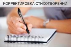разработаю макет визитки 3 - kwork.ru