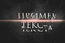 Сниму видео 2-5 минут 32 - kwork.ru