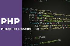 Продам сайт портфолио, резюме, блог 8 - kwork.ru