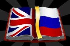 Сделаю оригинальные 3 логотипа 7 - kwork.ru