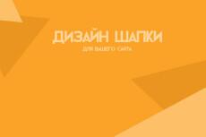 Создание необычного логотипа 22 - kwork.ru