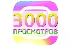 15 комментариев  в Instagram 5 - kwork.ru