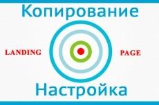 Установка бесплатной панели управления сайтами VestaCP на Ваш VPS/VDS 5 - kwork.ru