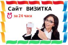 Продам сайт по теме Спорт 2500 статей автообновление и бонус 28 - kwork.ru