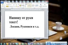 Соберу вручную Базу данных компаний и ИП 13 - kwork.ru