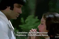 Переведу песню на русский 6 - kwork.ru