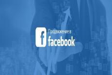 300 подписчиков в вашу группу в одноклассниках 5 - kwork.ru