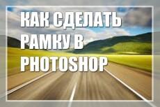 оформление группы в контакте на любую тематику 3 - kwork.ru