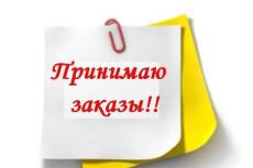 Напишу рассказ/статью 4 - kwork.ru