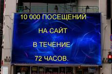 приведу вам 20 рефералов 10 - kwork.ru