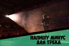 Создам ник для канала на ютуб, для игры 14 - kwork.ru