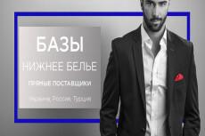 Обложка и аватар для группы ВКонтакте 21 - kwork.ru
