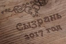 Выполню дизайн 21 - kwork.ru
