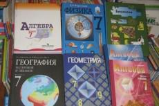 набор текста и распознавание 3 - kwork.ru