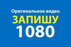 1000 лайков ВКонтакте 5 - kwork.ru