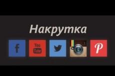 расшифрую текст с видео или аудио -записи 3 - kwork.ru