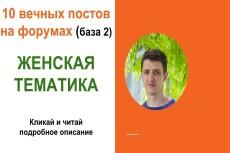 Сервис фриланс-услуг 129 - kwork.ru