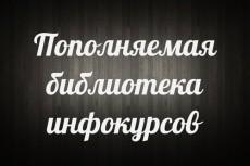 Установлю cms Xenforo на ваш хостинг 3 - kwork.ru