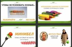 Одна иллюстрация к вашей рекламной или презентационной статье 139 - kwork.ru