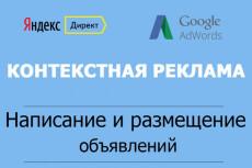 Соберу СЯ и кластеризирую его 5 - kwork.ru
