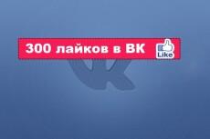сделаю 10 иконок 8 - kwork.ru