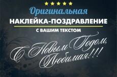 Профессиональная ретушь Ваших фото 12 - kwork.ru